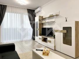 Apartament nou de inchiriat, Prima Nufarul, Oradea
