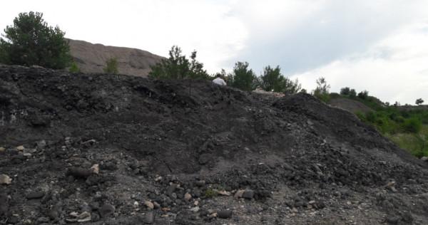 Teren cu zgura 27300 mp Hunedoara